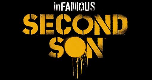 second_son_logo-0c381456204d26bb75e50aa6d9728f47